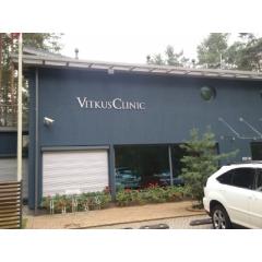 Vitkaus klinika